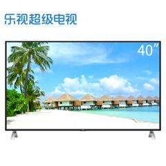 乐视TV超4 X40L