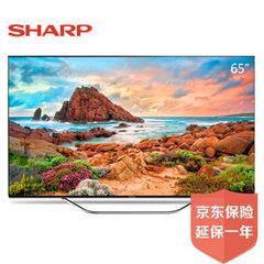 夏普 (SHARP)LCD-65MY8008A