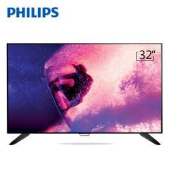飞利浦(Philips)32PHF3011/T3