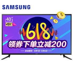 三星 (SAMSUNG)UA40JU50SW