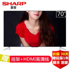 夏普 (SHARP)LCD-70SU661A(70SU660A同款)