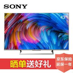 索尼 (SONY)43X8000E