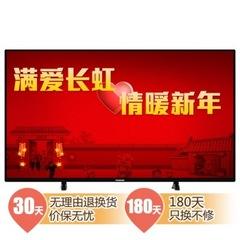 长虹 (changhong)50U2S