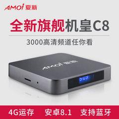 夏新 (Amoi)C6