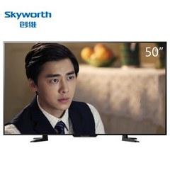 创维(Skyworth)50M5