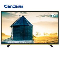创佳(CANCA)49ECS33M