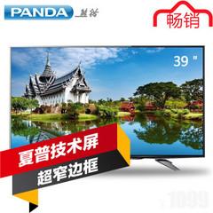 熊猫(PANDA)LE39D71