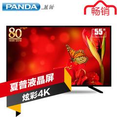 熊猫LE55F88S