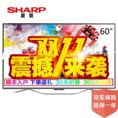 夏普 (SHARP)60SU860A
