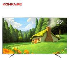 konkaLED55X9800U