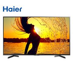 海尔 (Haier)H55E17N
