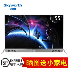 创维 (Skyworth)55S9-I 65S9-I