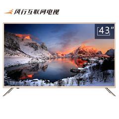 风行电视N43