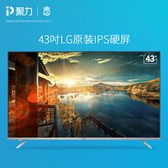 PPTV43P1S