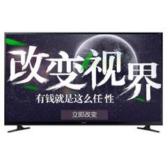 三星 (SAMSUNG)gUA55HU6000JXXZ