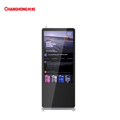长虹 (CHANGHONG)55LS1000