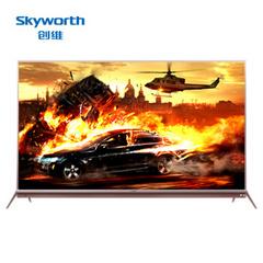 创维 (Skyworth)50G7 55G7 60G7 65G7