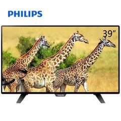 飞利浦 (Philips)39PHF3251/T3