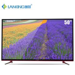 LankingLK-65G55P50