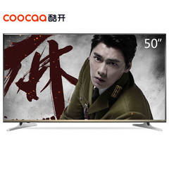 酷开(Coocaa)U50