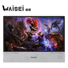 WAISEIWS-BGLED-WAP-01