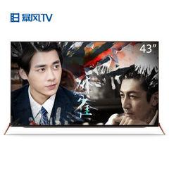 暴风TV43B2