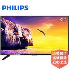 飞利浦 (Philips)32PHF5011/T3