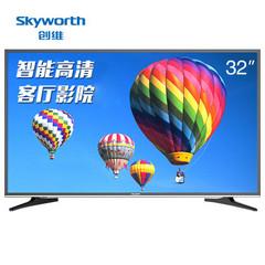 创维(Skyworth)32E3500