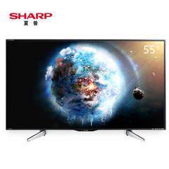夏普(sharp)LCD-55SU560A
