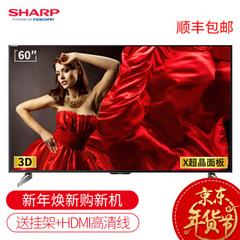 夏普 (SHARP)LCD-60UE30A