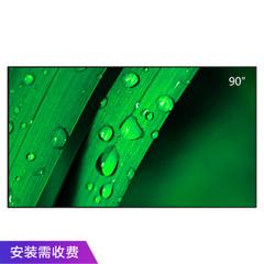 长虹S90FA