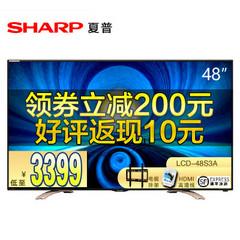 夏普(sharp)LCD-48S3A