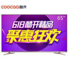 酷开 (coocaa)65K2