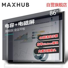 maxhubUI86EB
