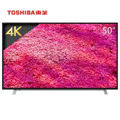 东芝 (TOSHIBA)50英寸超高清智能电视