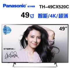 松下(Panasonic)TH-49CX520C