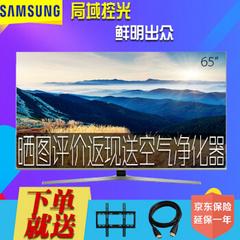 三星 (SAMSUNG)UA65MU6320