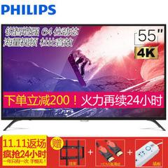 飞利浦 (PHILIPS)55 PUF6012 / T3