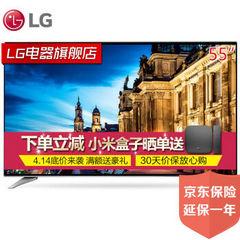 LGLG 55UH7500-CA