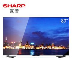 夏普(sharp)LCD-80X7000A