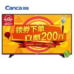 创佳 (CANCA)49ECS50R