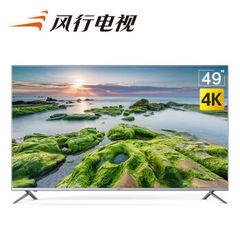 风行电视F49N