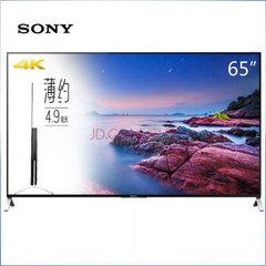 索尼 (SONY)65X9000C