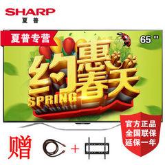 夏普夏普LCD-65SU761A