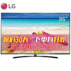 LG86UH9550-CA