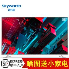 创维 (Skyworth)50G3 55G3  58G3