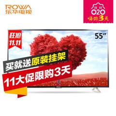 乐华(ROWA)55S560