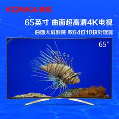 康佳(KONKA)QLED65X80U