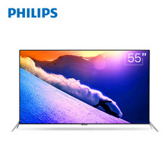 飞利浦(Philips)55PUF6850