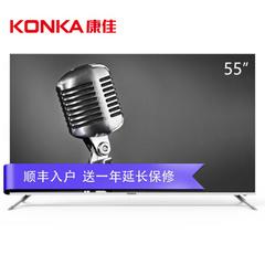康佳 (KONKA)QLED48X60A
